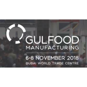 Dodaco - Gulfood Manufacturing 2018